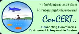 ConCERT Cambodia